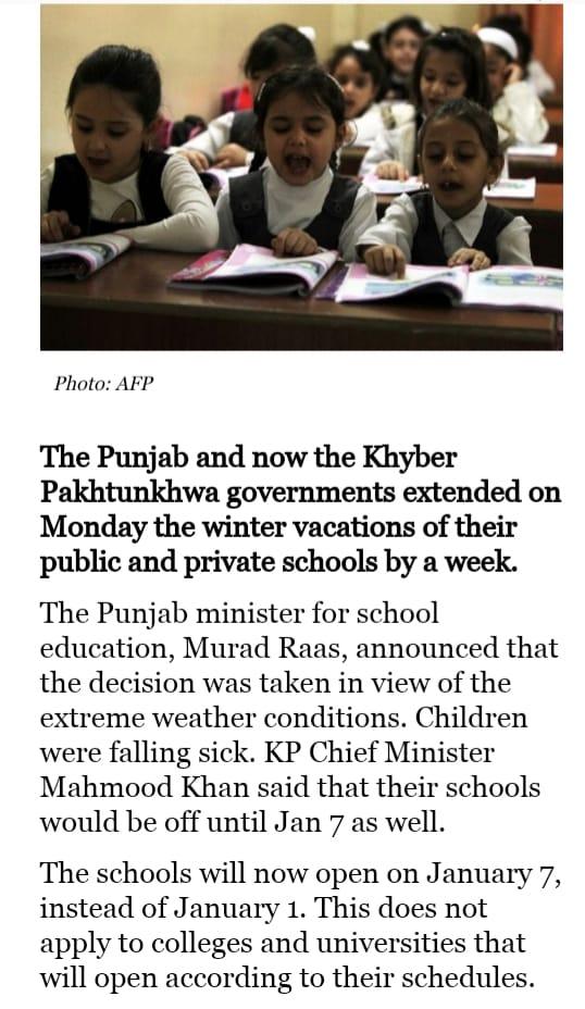Pakistani Newspaper Article