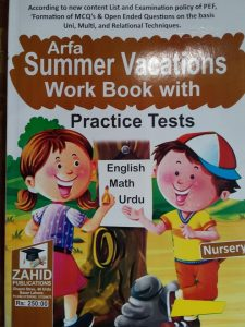 Example of Summer Vacation Workbook
